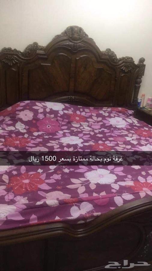 غرفة نوم  سرير مزوج