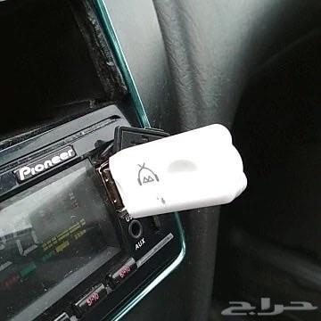 مشغل صوتيات من جوال عن طريق USB فقط