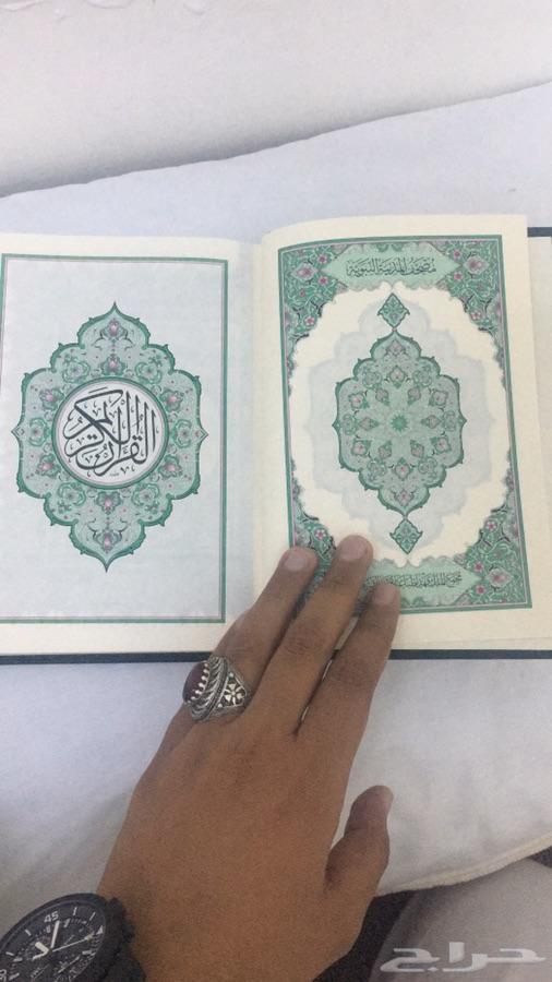 مطابع الملك فهد طباعه بعهد الملك سلمان