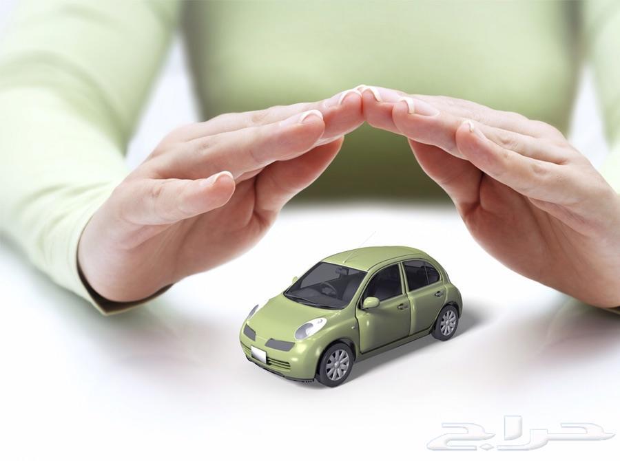 تأمين سيارات صغيره ضد الغير