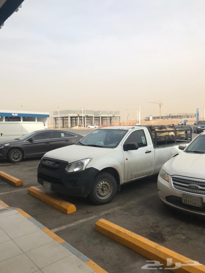 موصل داخل وخارج الرياض