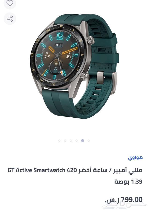 b7287359b حراج الأجهزة   ساعة هواوي جي تي الكبيرة