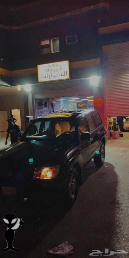 الموقع الرياض .