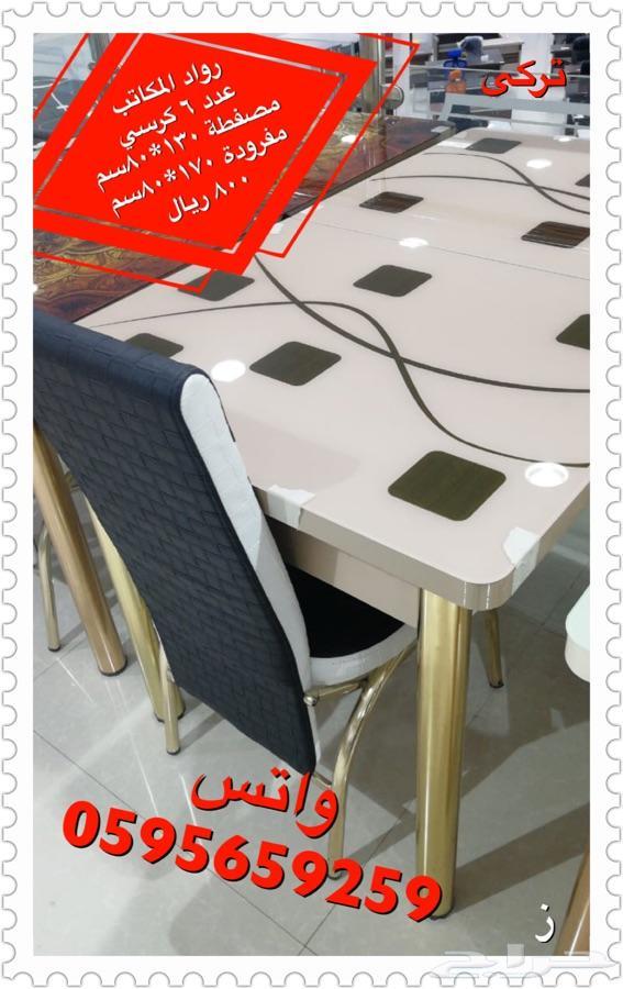 طاولات طعام مودرن مع 6 كرسي تشكيلة حديثة