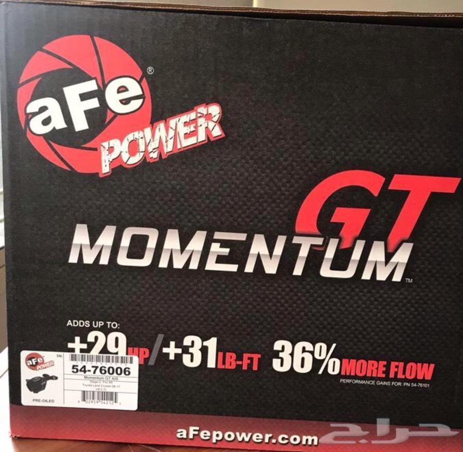 انتيك فكسار ولكزس 5.7 afe momentum