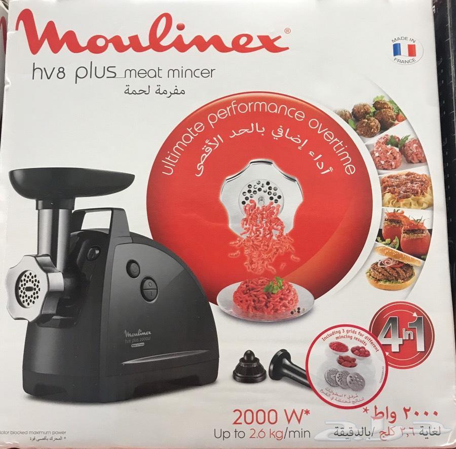 عرض خاص مفرمة لحم مولنيكس فرنسي اصلي