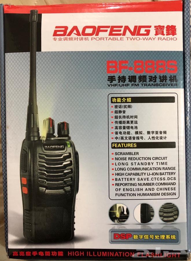 حراج الأجهزة | جهاز اتصال لاسلكي Baofeng BF-888S