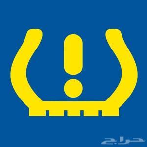 حساسات  كفرات جميع السيارات