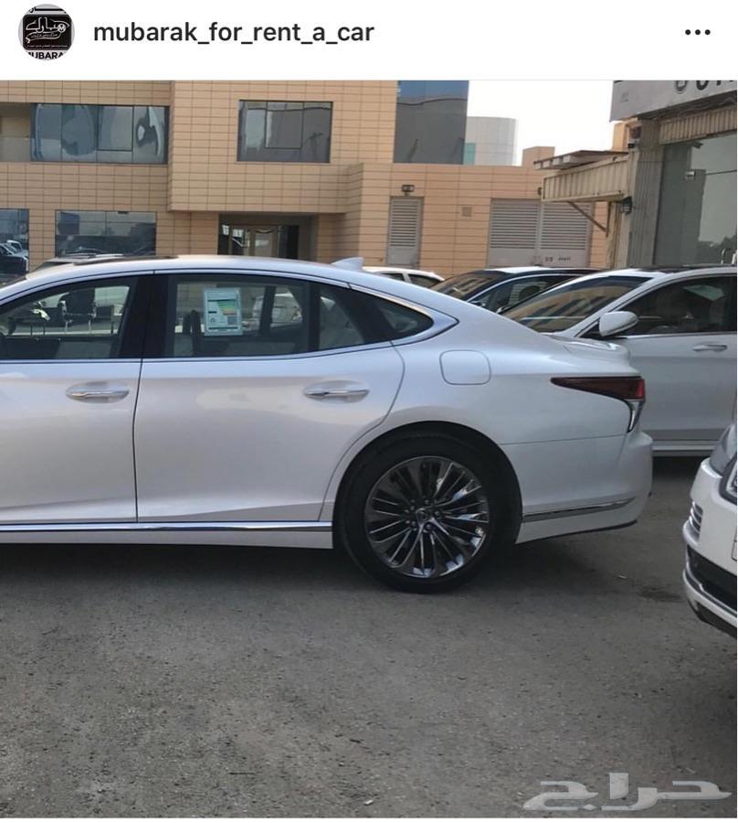 شركه مبارك لتأجير السيارات