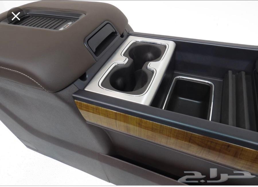 Sierra center console- تكايه دينالي
