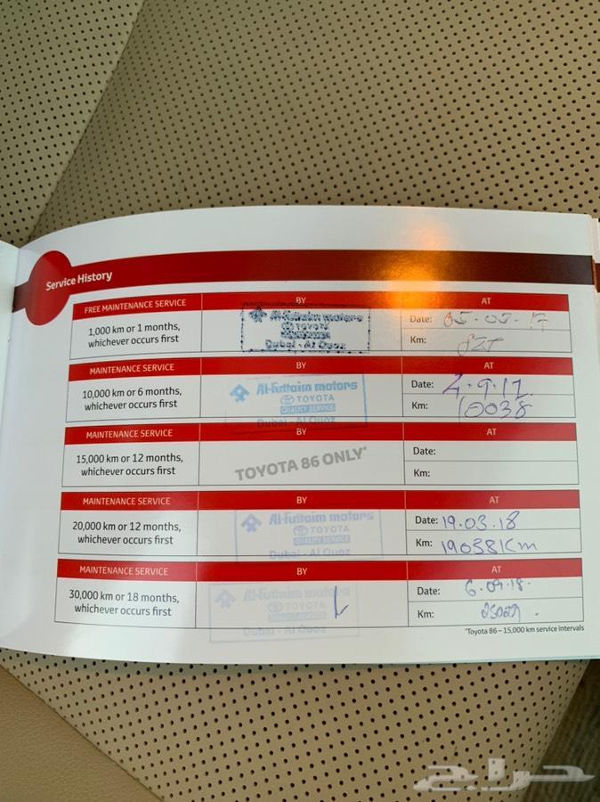 برادو 2017 فل مواصفات لكزس ( تم البيع  )