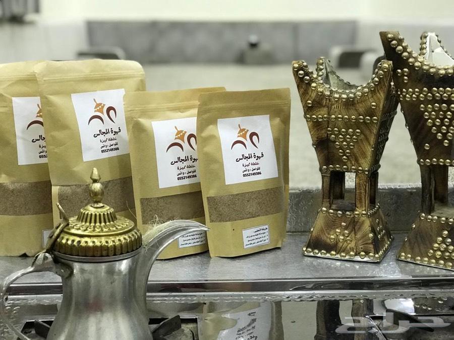 قهوه عربيه مميزه