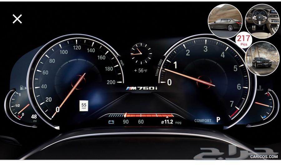 تعديل واضافة مميزات BMW خرائط 19 CarPlay