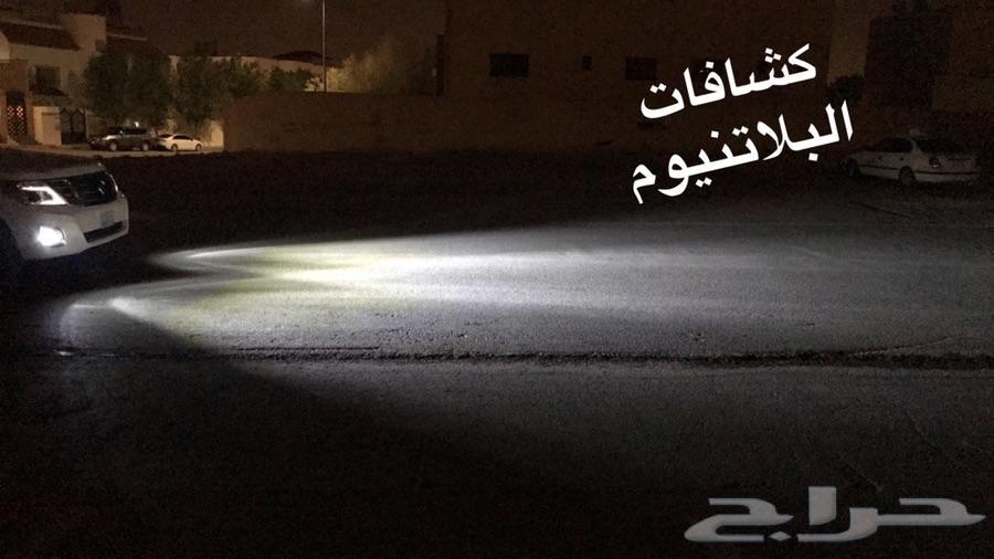 نور عالي اليض ع الباترول LED