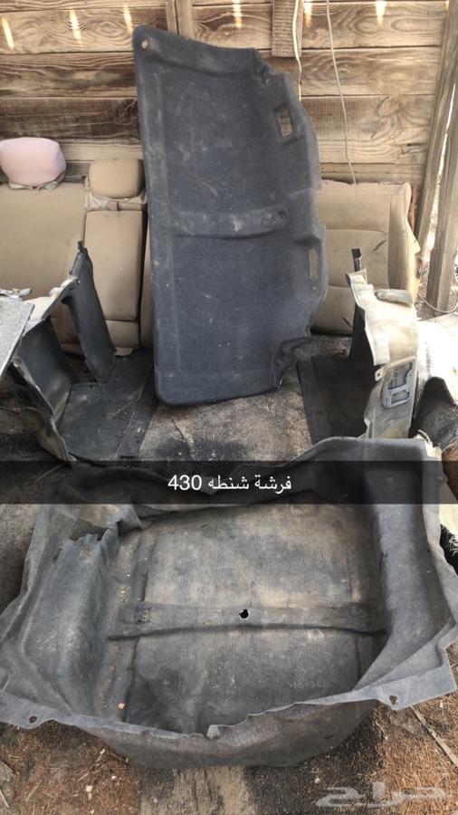 قطع لكزس 430 موديل 2001-2003