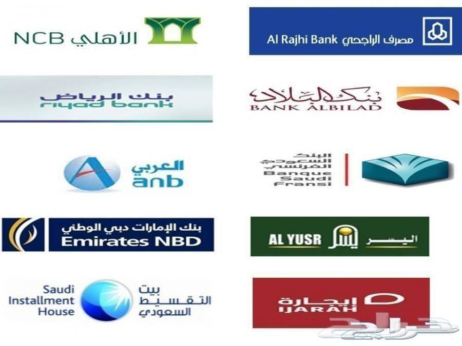 شاص 2019 ديزال سعودي