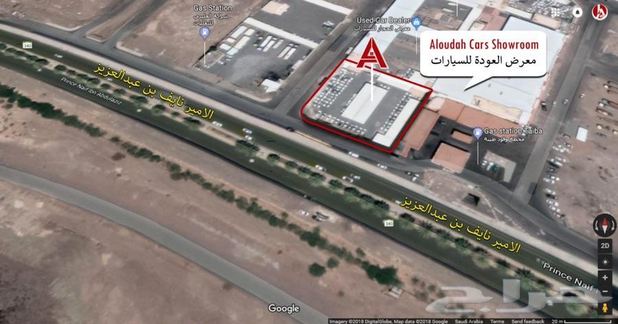 كورولا 2020 الشكل الجديد سعودي عبداللطيف