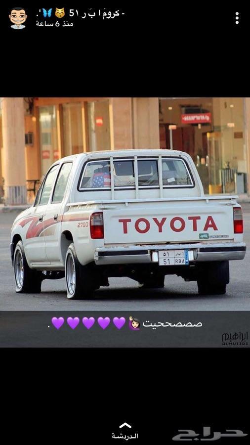 الي عنده مراوح تركب 2001
