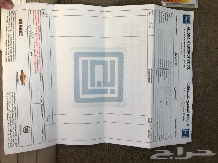 كاديلاك اسكاليد -  ESV  (( تم البيع ))
