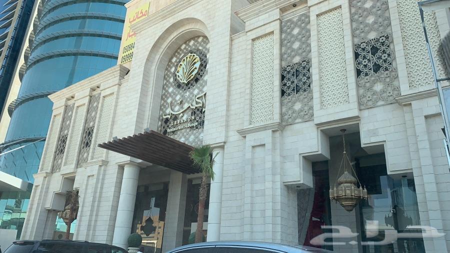 مصنع حجر طبيعي الرياض