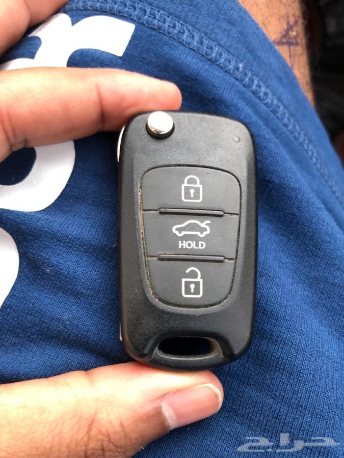 مفتاح كيا