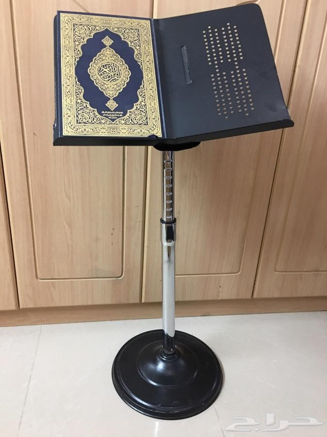 حامل قرآن كريم معدني متحرك