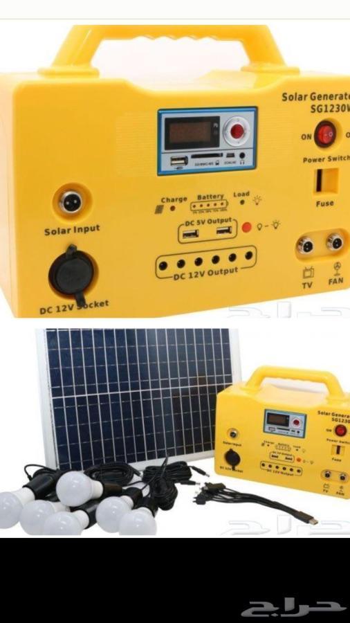 طاقة شمسية مستخدمه شهر واحد