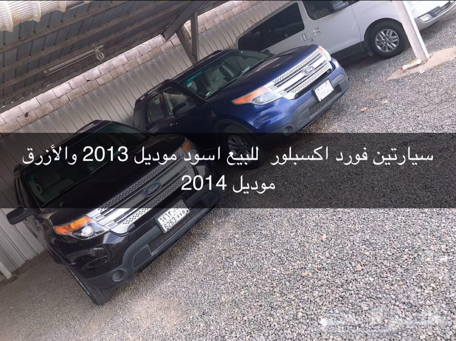سيارتين فورد اكسبلور مديل 2013و 2014 بحائل