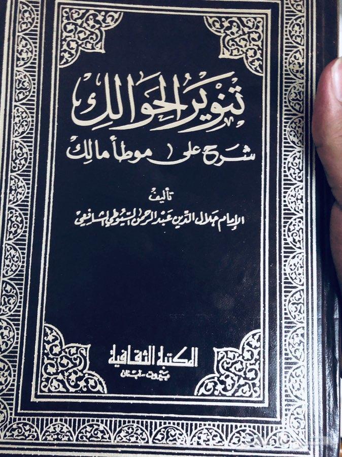 كتب مفيدة جدا  بأسعار رخيصة جدا  .