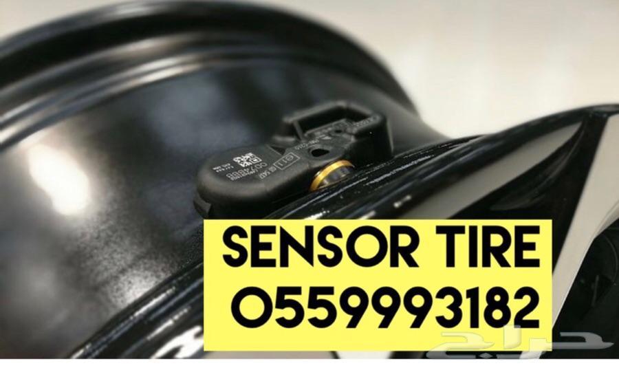 حساسات كفرات اطارات.sensor tire