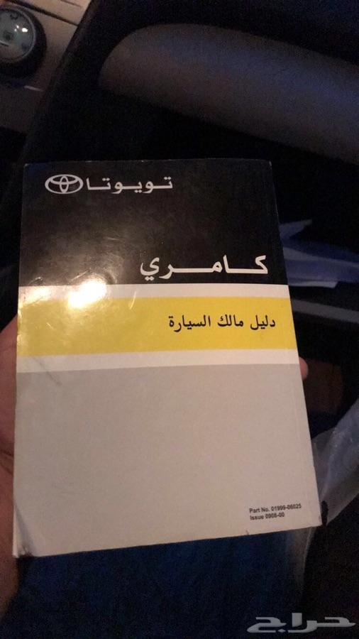 للبيع كتاب دليل المالك كامري 2011وتحت