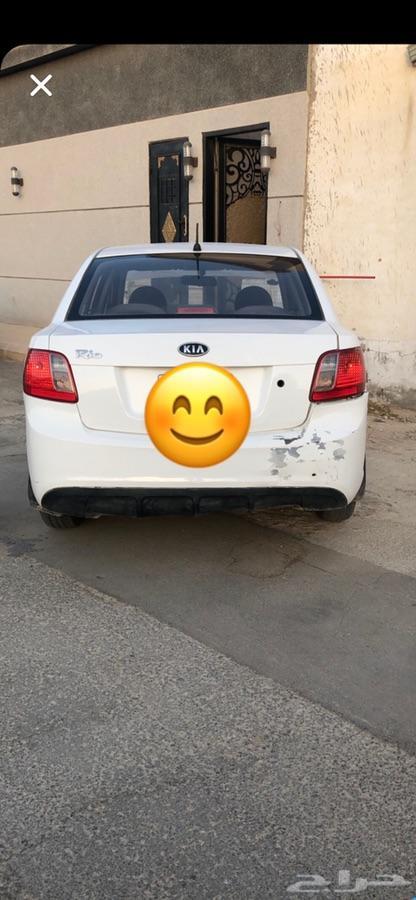 الرياض - السلام عليكم السيارة