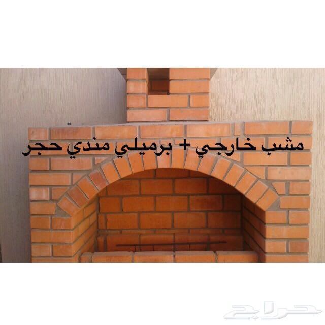 إستراحه الريان بالحلقه الشرقيه الطائف