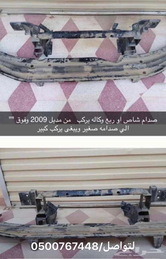 نجران صدام شاص ربع جيب