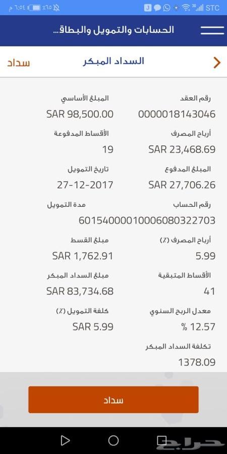 هايلكس دبل 2017 سعودي فل كامل