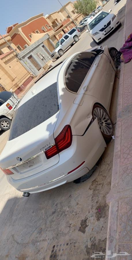 الرياض