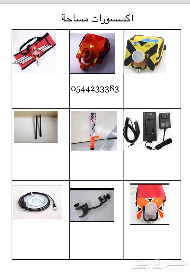 جهاز مساحه اجهزة مساحية توتل ستيشن ادوات
