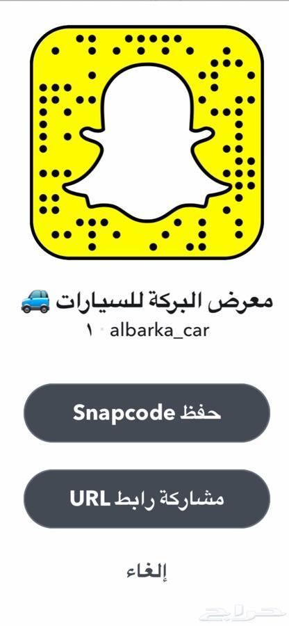 تويوتا هايلوكس ديزل 2020-GL غمارتين (سعودي)