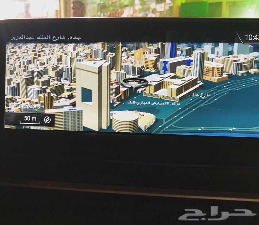برمجة جميع مميزات BMW خرائط CarPlay