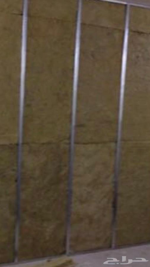 عزل الصوت الجداري وعزل الابواب والنوافذ