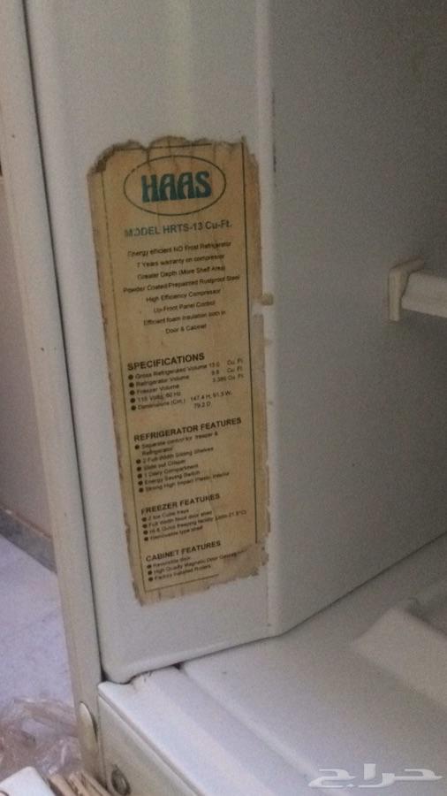 ثلاجة هاس مستخدمة للبيع