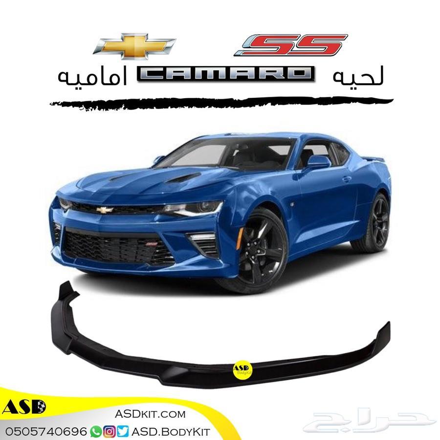 لحيه كمارو 2016-2019