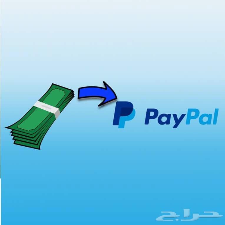 تحويل لحسابك paypal ويوجد بطاقة ستور ps4