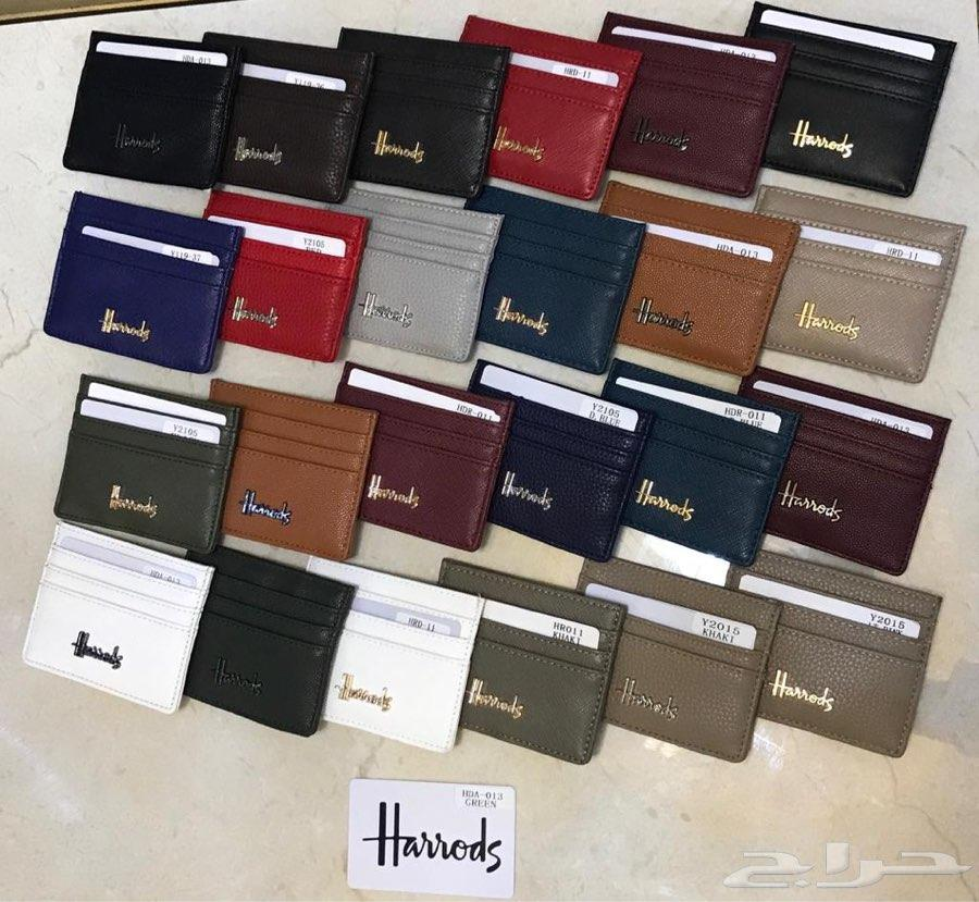 محفظة ماركه هارودز الانيقه