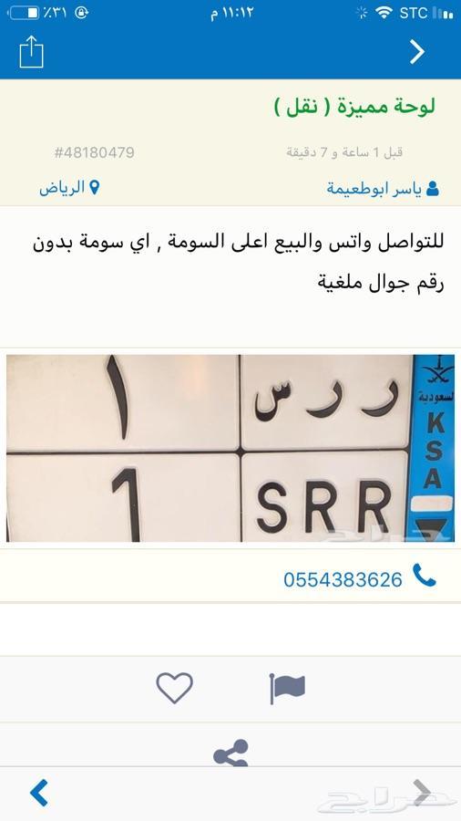 لوحة مميزة جدا جدا  ( نقل ) 0554383626