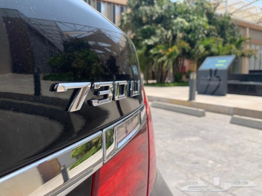 730  li business اخت الجديدة