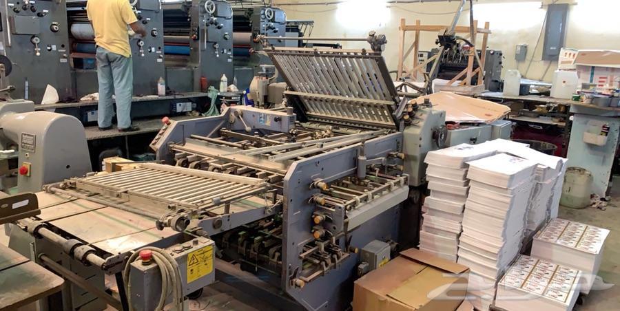 للبيع مطبعة اوفست وتصنيع العلب الورقية