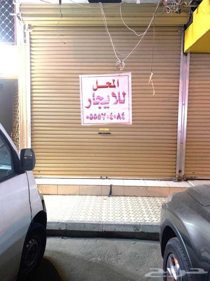 محل للايجار بالحلقه الشرقيه