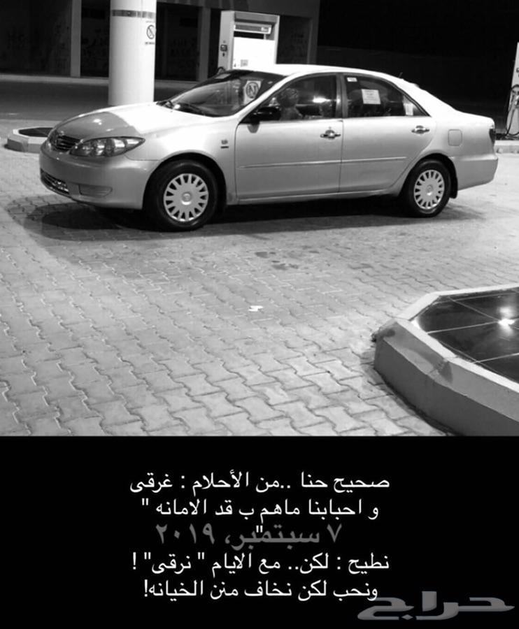 سياره للبيع
