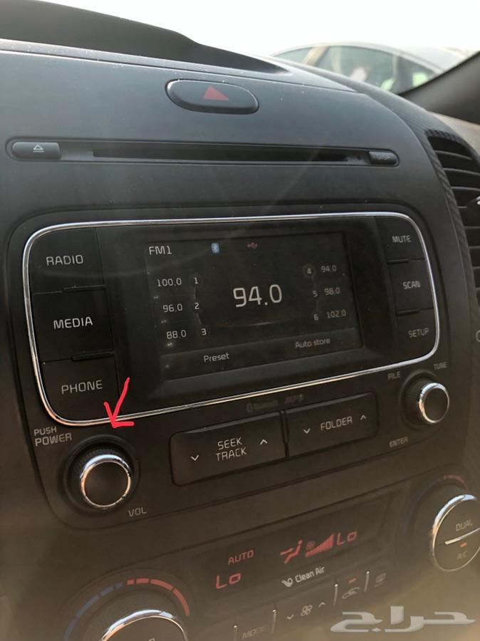 إصلاح مشكلة زر الصوت لأغلب السيارات